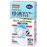 【Amazon.co.jp限定】(PM2.5対応) やわらかマスクプレミアム ふつうサイズ個別包装 120枚(40枚×3パック)