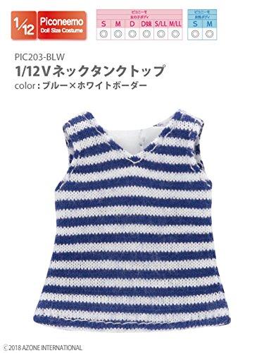 ピコニーモ用 1/12 Vネックタンクトップ ブルー×ホワイトボーダー (ドール用)