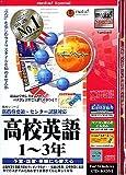 media5 Special Version 4 高校シリーズ 高校英語 1~3年