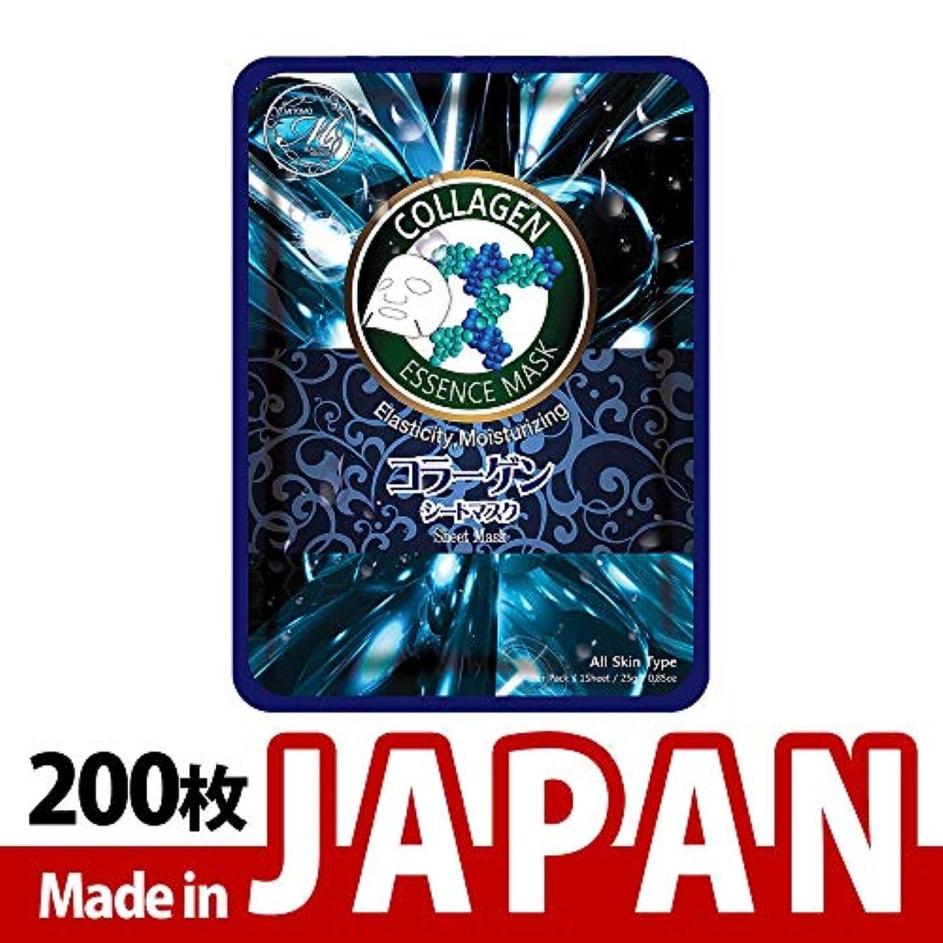 オークランドドメインつぶやき【MT612-A-2】MITOMO日本製シートマスク/10枚入り/200枚/美容液/マスクパック/送料無料