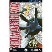 Zombiepowder. 1 (ジャンプコミックス)