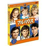 フルハウス 2ndシーズン前半セット(1~11話収録) [DVD]