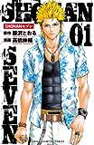 SHONANセブン 1 (少年チャンピオン・コミックス)