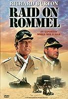 Raid on Rommel [DVD] [Import]