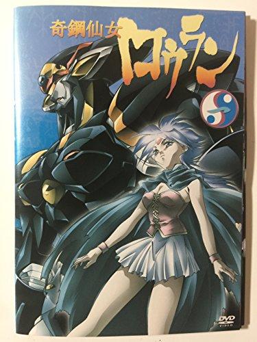 奇鋼仙女ロウラン 全4巻セット [マーケットプレイス DVDセット]