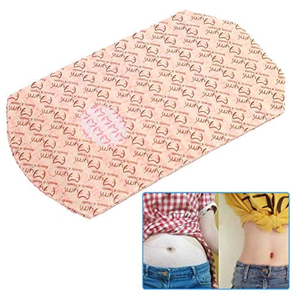 変化触手手綱減量へそスティック、腹部パッチ、脂肪燃焼減量解毒パッド(5個)