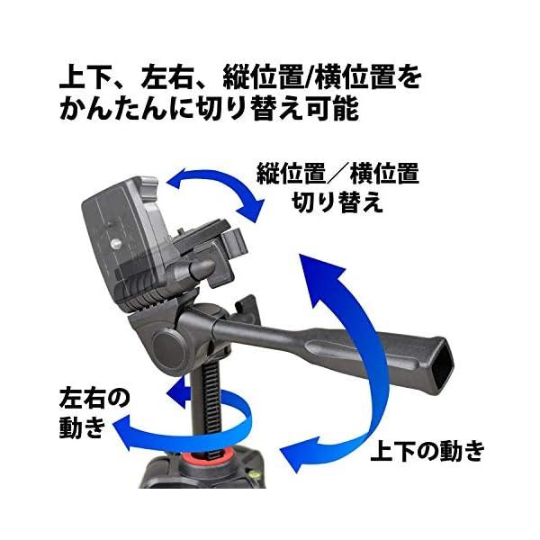 SLIK 三脚 GX 6300 SP 3段 レ...の紹介画像4