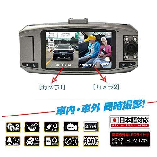 【高速16Gカード付き】 ドライブレコーダー Gimboo 車内外を同時ダブル画面撮影 | 高画質 1080PフルHD 1200万画素 · 120度広角 · 衝撃録画 · 駐車監視 · 常時/上書き録画 · 暗視機能 · 高速起動 ダブルドライブカメラ