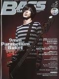 BASS MAGAZINE (ベース マガジン) 2010年 05月号 (CD付き) [雑誌]