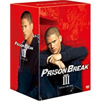 プリズン・ブレイク シーズン3 DVDコレクターズBOX (初回生産限定版)