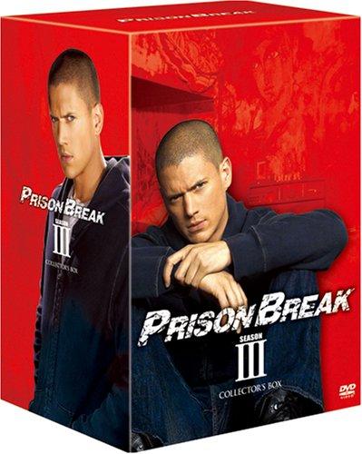 プリズン・ブレイク シーズン3 DVDコレクターズBOX (初回生産限定版)の詳細を見る