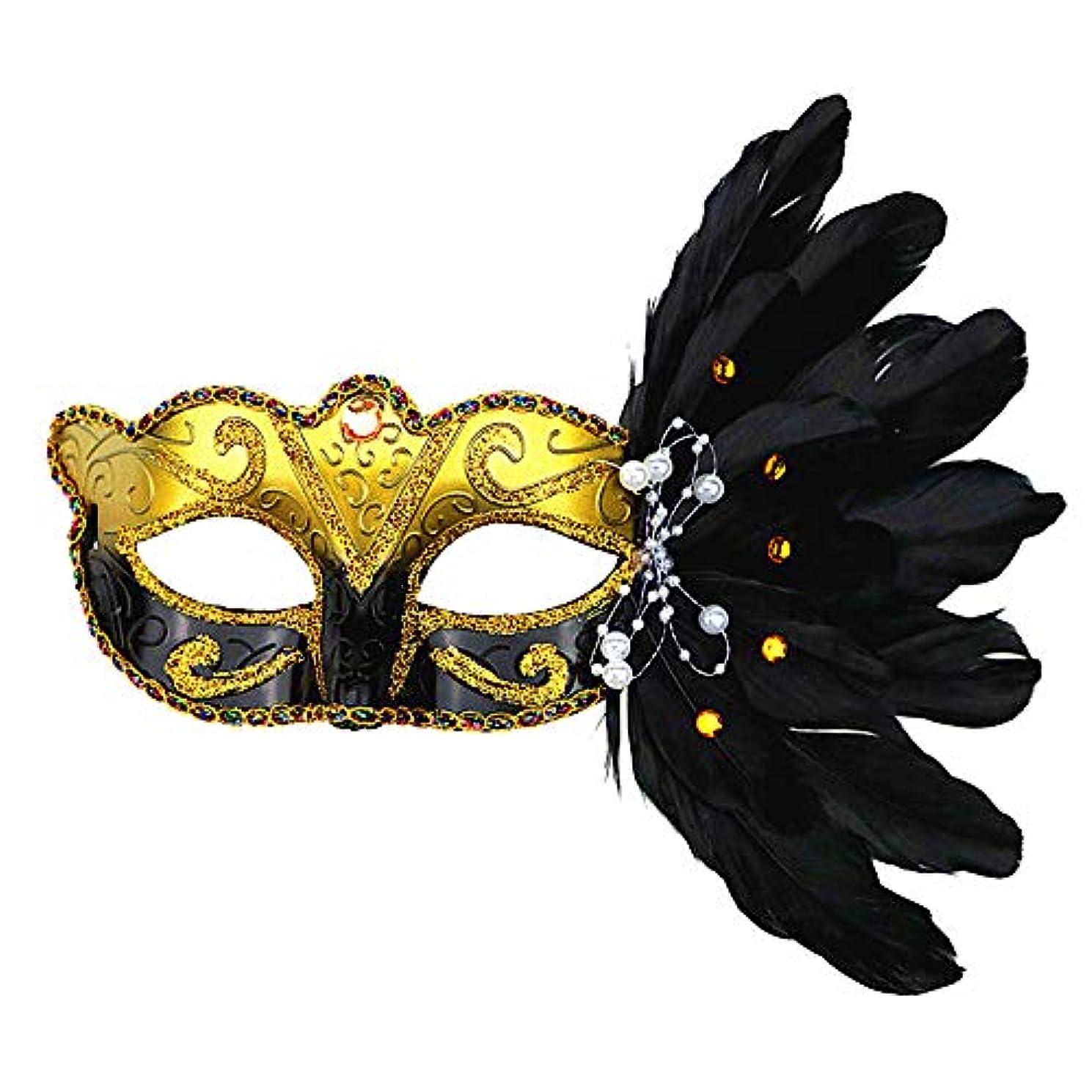 珍味内陸教育学Auntwhale ハロウィーンマスク大人恐怖コスチューム、ペイントフェザーファンシーマスカレードパーティーハロウィンマスク、フェスティバル通気性ギフトヘッドマスク