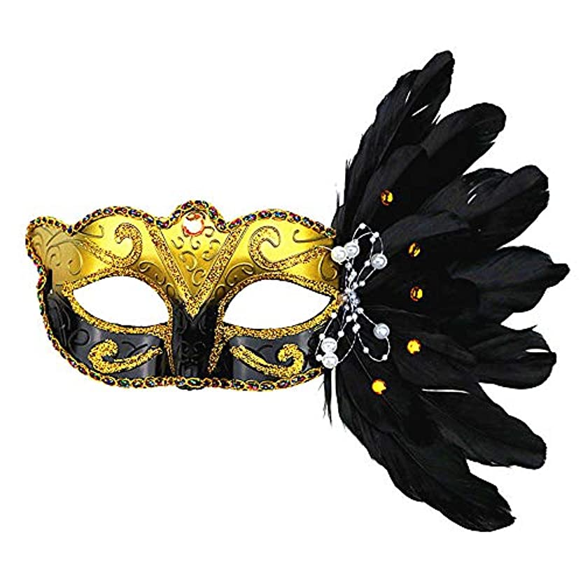 ノミネート前件踏み台Auntwhale ハロウィーンマスク大人恐怖コスチューム、ペイントフェザーファンシーマスカレードパーティーハロウィンマスク、フェスティバル通気性ギフトヘッドマスク