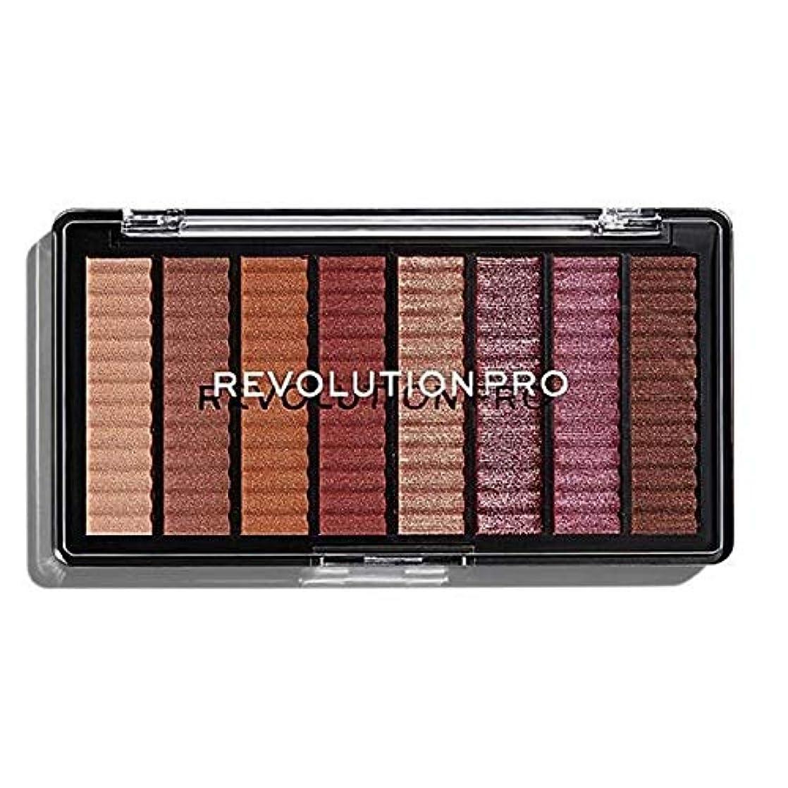 後首尾一貫したシャベル[Revolution ] 革命プロ最高の中毒のアイシャドウパレット - Revolution Pro Supreme Intoxicate Eye Shadow Palette [並行輸入品]