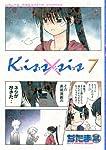 Kiss×sis(7) (KCデラックス ヤングマガジン)