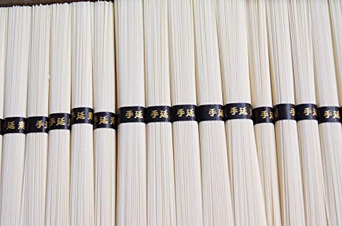 エロチック墓地ローズ島原手延素麺 そうめん 素麺 ソーメン soumen しまばら simabara 超極上 50g×40束 2kg