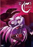 C3-シーキューブ- vol.2[DVD]