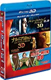 FOX アドベンチャー 3D2DブルーレイBOX〔初回生産限定〕[Blu-ray/ブルーレイ]