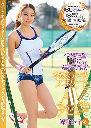 テニス競技歴12年 インターハイ出場!167cm細身7頭身!本・・・