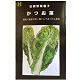 かつお菜 在来種固定種伝統野菜のタネ