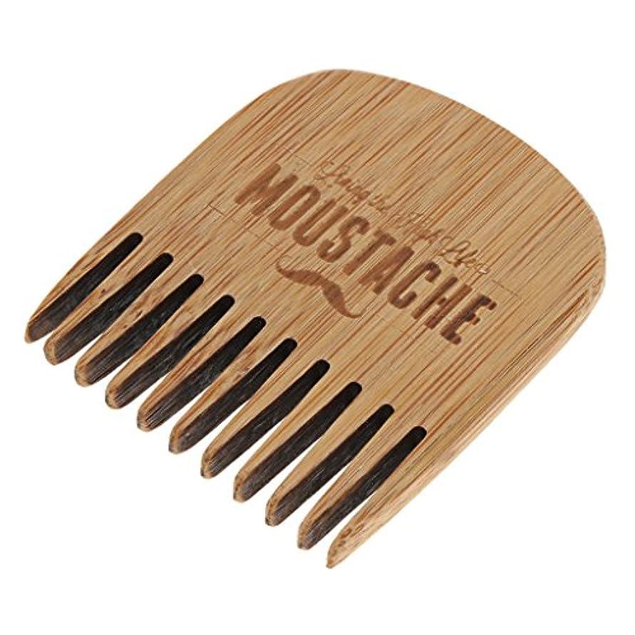 うぬぼれ悪意のあるバッテリー木製櫛 木製コーム ヘアコーム ヘアダイコーム ヘアブラシ ひげ櫛 ヘアスタイリング 用品