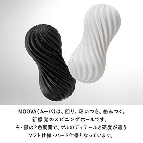 TENGA MOOVA ROCKY BLACK テンガ ムーバ ロッキーブラック【新感覚スピニングホール】の感想