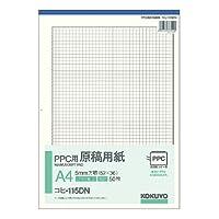 コクヨ PPC用原稿用紙 A4 タテ5mm方眼 ブルー刷枠付 50枚 コヒ-115DN / 10セット