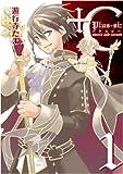 C sword and cornett / 遊行寺 たま のシリーズ情報を見る
