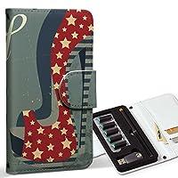 スマコレ ploom TECH プルームテック 専用 レザーケース 手帳型 タバコ ケース カバー 合皮 ケース カバー 収納 プルームケース デザイン 革 英語 星 靴 010854