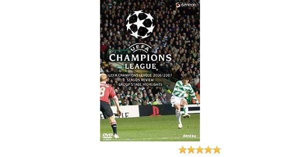 Amazon.co.jp: UEFAチャンピオンズリーグ2006/2007 グループステージ ...