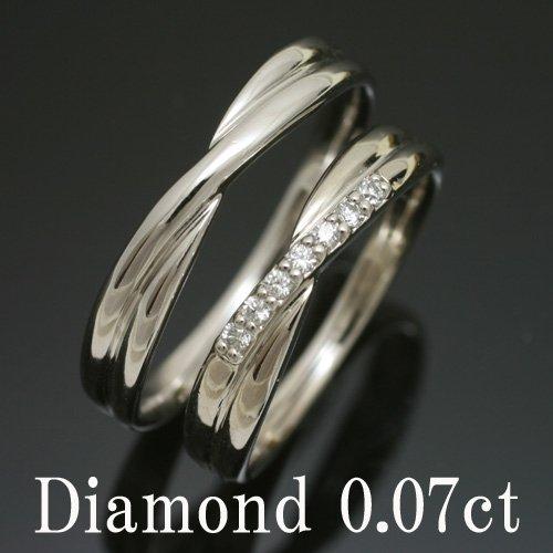 [ココカル]cococaru ペアリング シルバー リング Silver マリッジリング 2本セット 結婚指輪 レディース ダイヤ付き 日本製