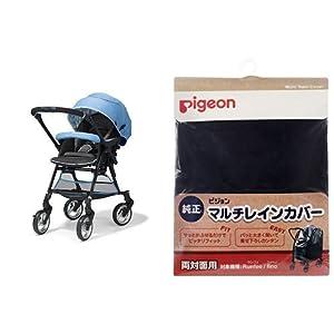 【セット買い】ピジョン Pigeon A形ベビーカー フィーノ fino スターブルー+純正マルチレインカバー