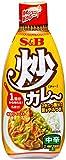 S&B 炒(チャー) カレー 中辛 160g×5本
