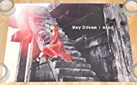 aiko ポスターMay DreamB2サイズ