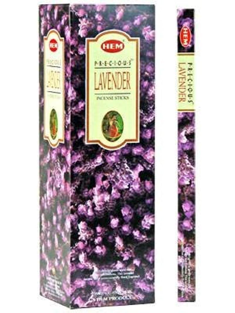輸血余分な申し立てHem Precious Lavender - 20gr Packs - 6/Box
