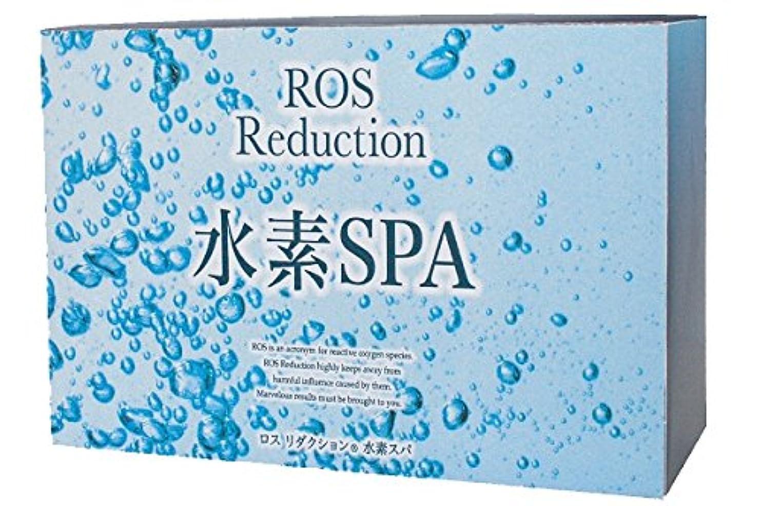 引退するシングルモナリザお得な6箱セット トップクラスの高濃度水素入浴剤 ロスリダクション 水素SPA (50g×5包)