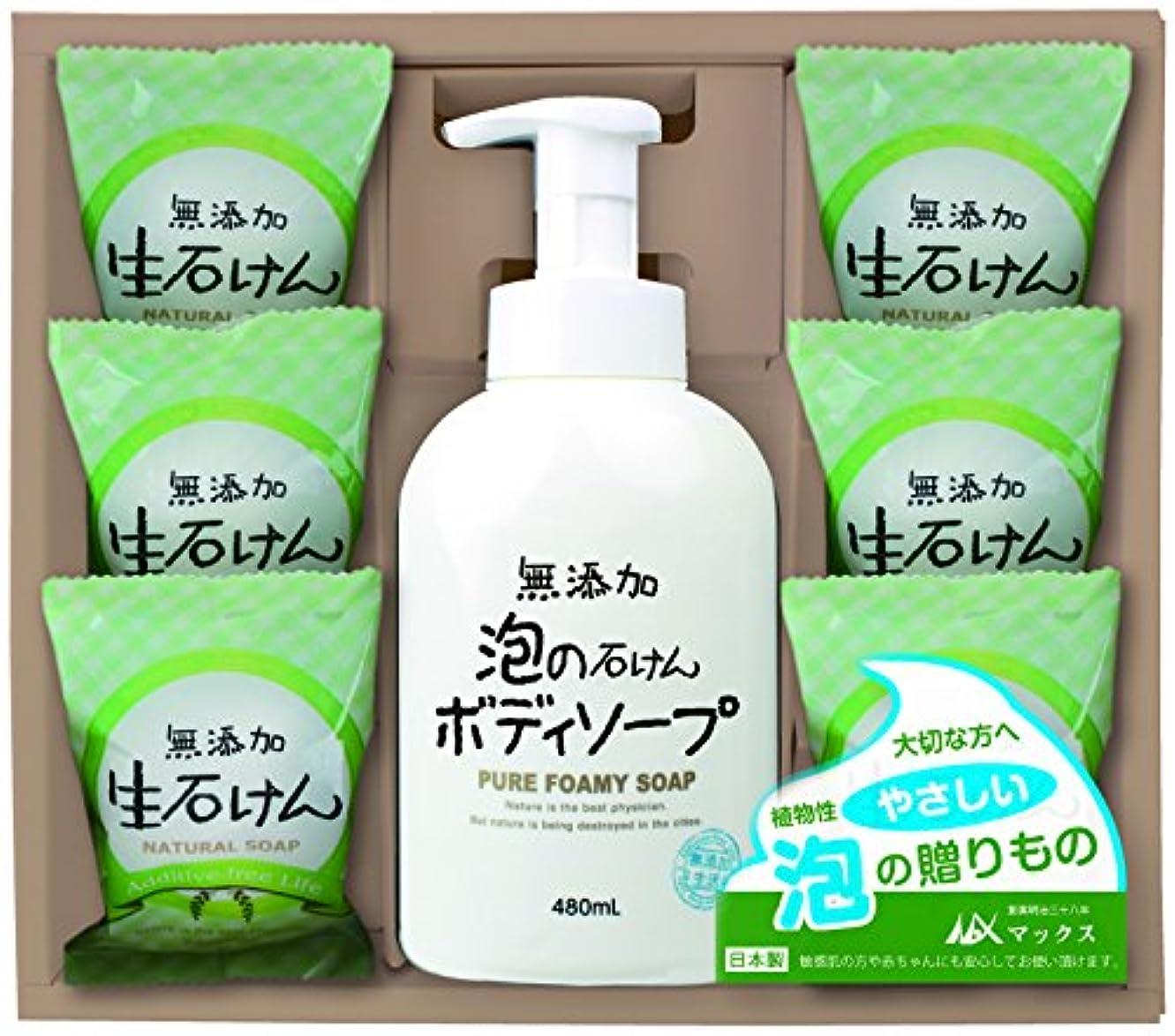 自治的火山学広告主マックス 無添加ソープギフト MTG-20 石鹸6個+ボディソープ1本