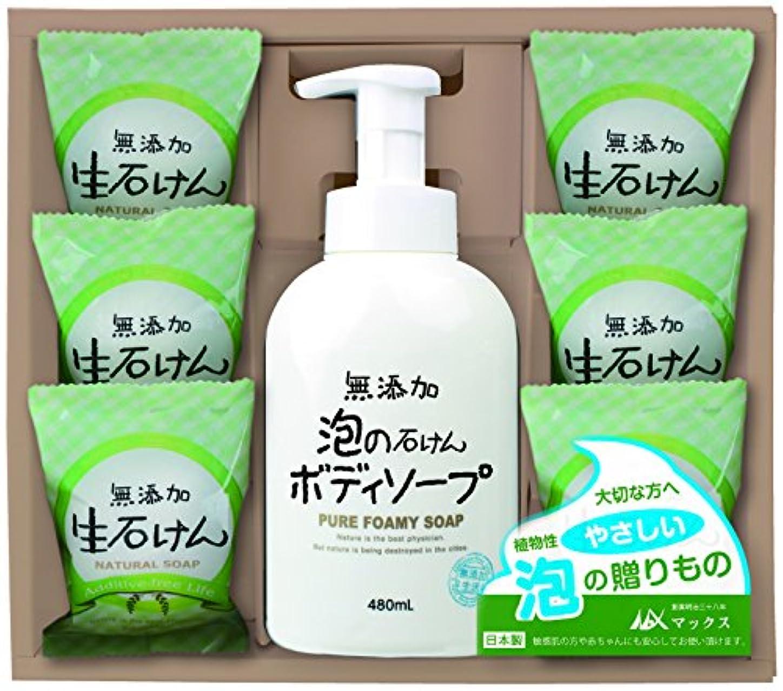 フロンティアアジア調子マックス 無添加ソープギフト MTG-20 石鹸6個+ボディソープ1本