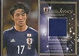 森岡亮太 日本代表 ゲームジャージ ユニフォーム パッチ カード 2014-2015 100枚限定