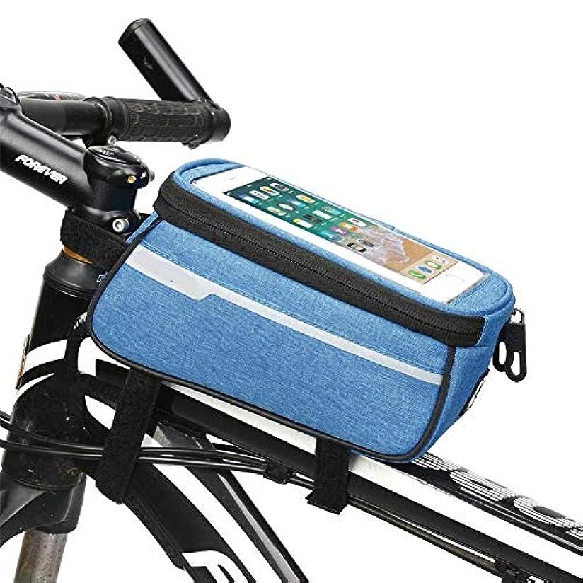家主使い込む算術バイクバッグバイクポーチ、バイクフレームバッグサイクリングパニエトップチューブ防水ハンドルバーバッグ、バイクポーチ電話ホルダー、6インチ以下のスマートフォン用自転車バッグタッチスクリーン