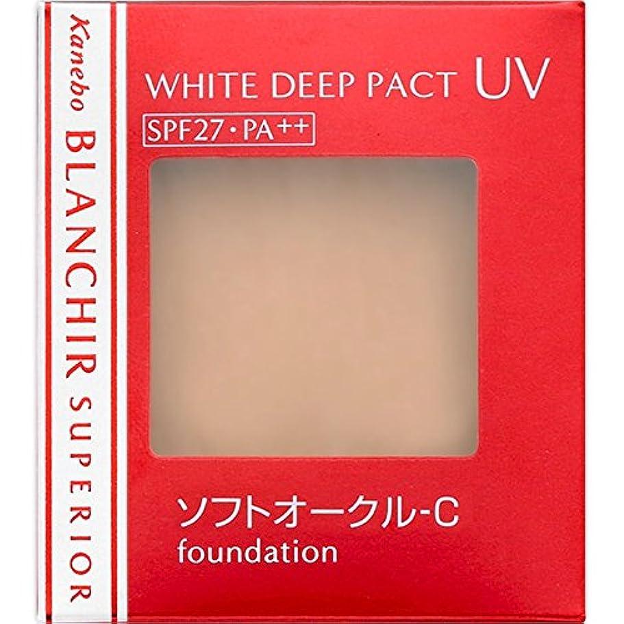 蘇生する余計な加入カネボウ ブランシール スペリア ホワイトディープ パクトUV 詰め替え用 SPF27 PA++ ソフトオークル-C