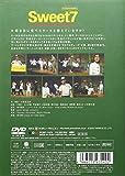 小林賢太郎プロデュース公演 「Sweet7」 [DVD] 画像