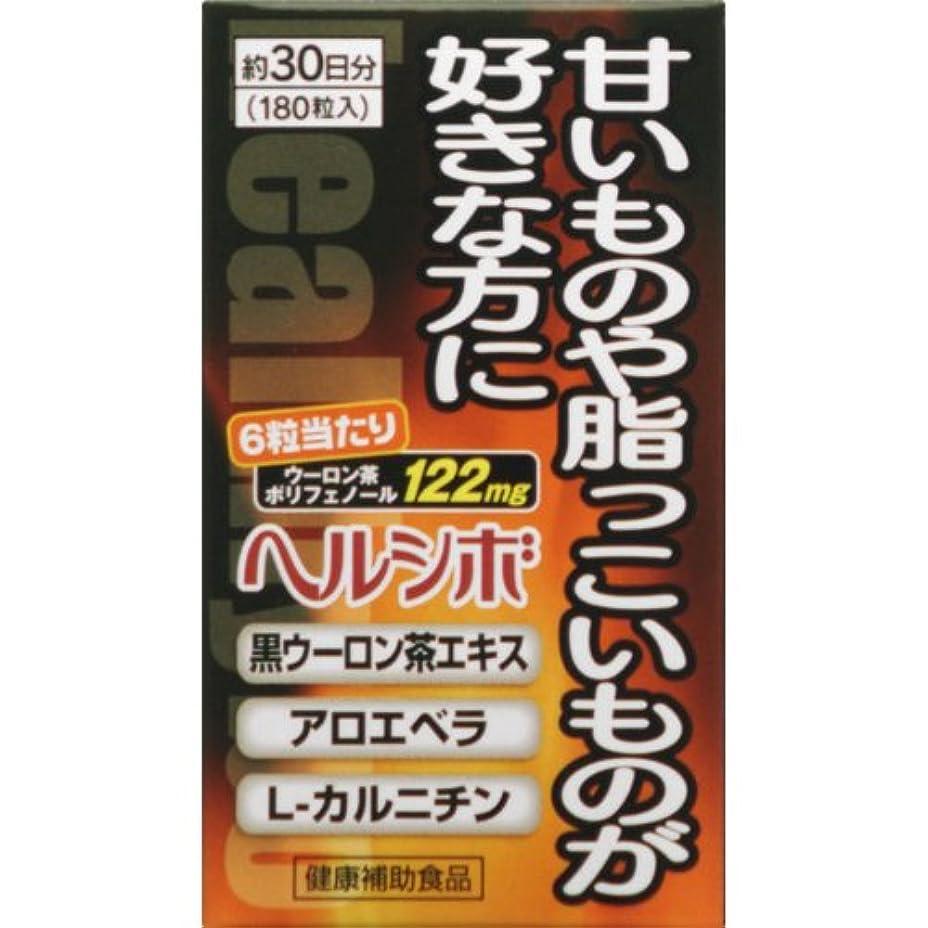 バリアくしゃくしゃシャープヘルシボ 180粒(約30日分)