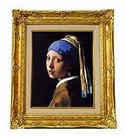 世界の名画 フェルメール 真珠の耳飾の少女 ジクレーキャンバス複製画F3号豪華額装品