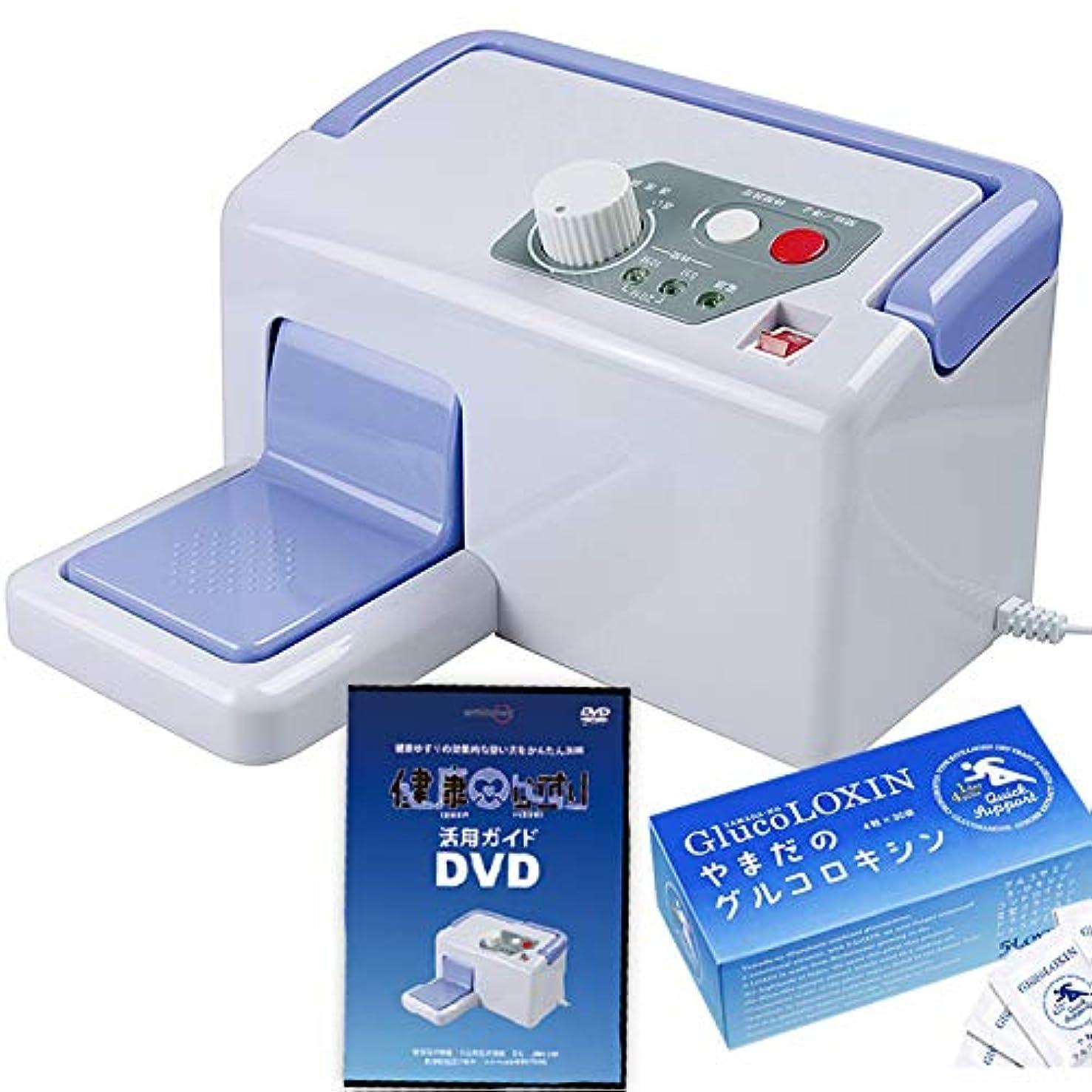 椅子話をするセラー健康ゆすり JMH-100「活用ガイド」DVD特典付き グルコロキシン30包特典付き 1年間保証書 使用ガイド 5点セット