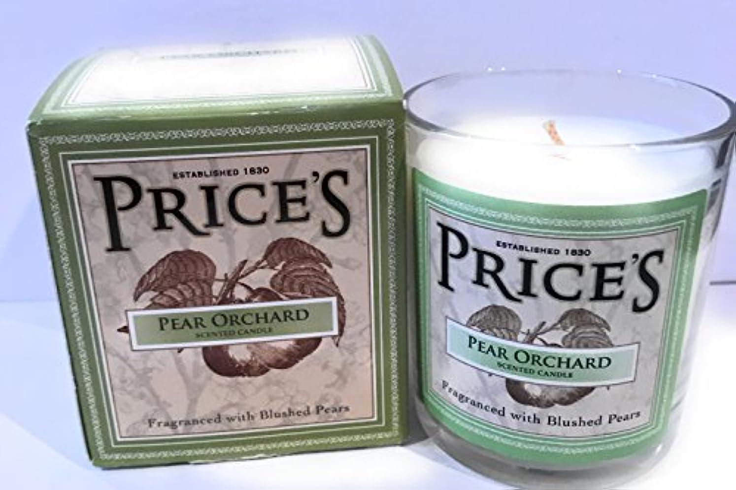雑品除外する新しい意味価格梨オーチャードScented Candle 5.8 Oz
