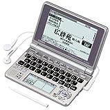 CASIO EX-word データプラス4 エクスワード データプラス4 XD-SP6600の画像