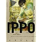 IPPO 1 (ヤングジャンプコミックス)
