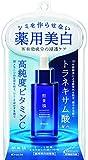 肌美精 ターニングケア美白 薬用美白美容液30mL