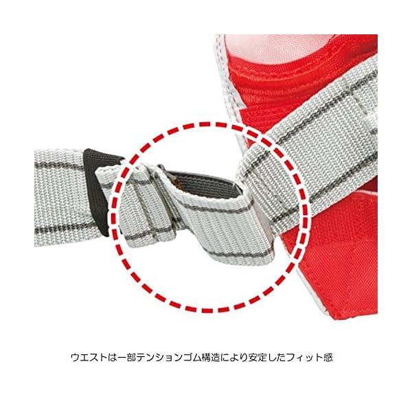 シマノ(SHIMANO) ライフジャケット ウ...の紹介画像3